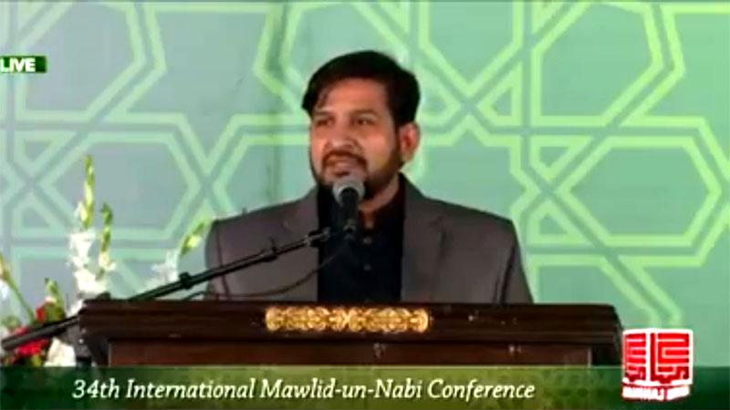 Mazhar Mehmood Alvi addresses International Mawlid-un-Nabi Conference 2017