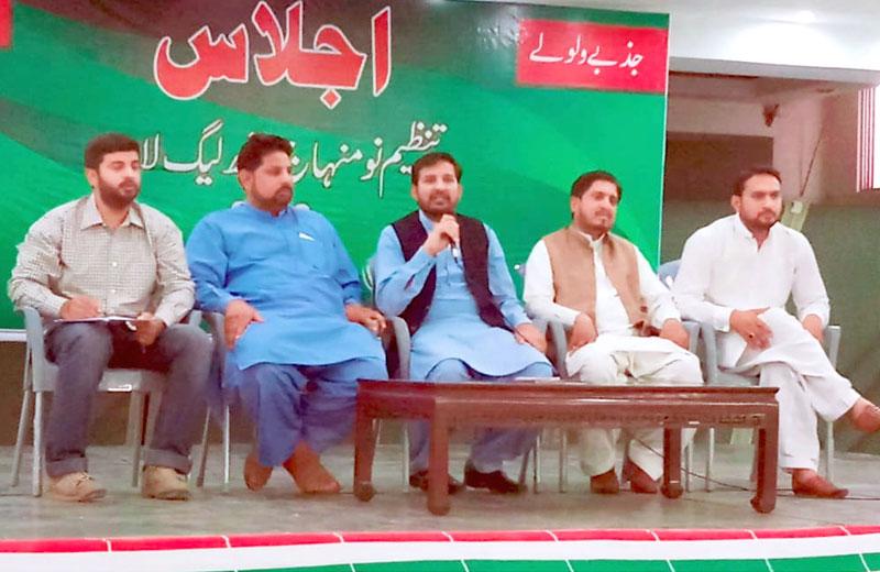 عوامی تحریک یوتھ ونگ کا اجلاس، لاہور کی تنظیم کا اعلان