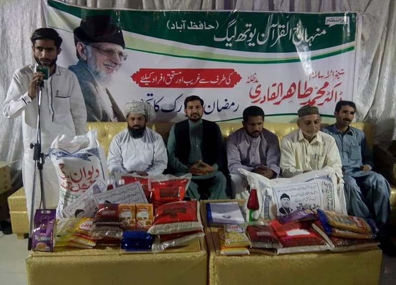 منہاج یوتھ لیگ حافظ آباد کے زیرانتظام رمضان پیکج کی تقسیم