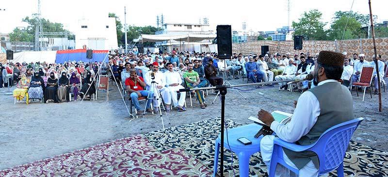 سیالکوٹ میں دروس عرفان القرآن کی افتتاحی نشست، علامہ رانا محمد ادریس قادری کا خطاب