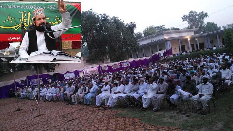 لودھراں: درس قرآن میں صاحبزادہ ظہیر احمد نقشبندی کا خطاب