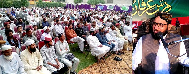 لودھراں: پانچ روزہ دروس عرفان القرآن میں علامہ فیاض بشیر قادری کا خطاب