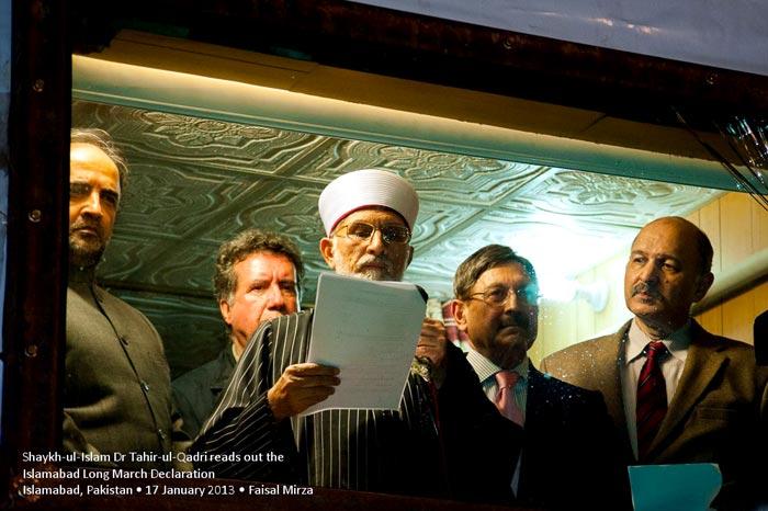 Islamabad Long March Declaration