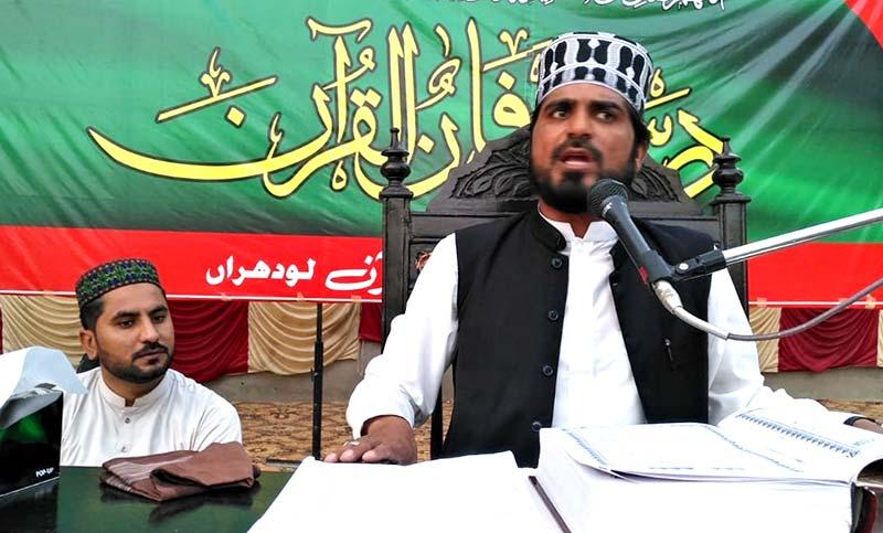 روزہ نفس کی سرکشی کا سب سے بڑا ذریعہ ہے: علامہ صابر کمال وٹو کا لودھراں میں درس قرآن