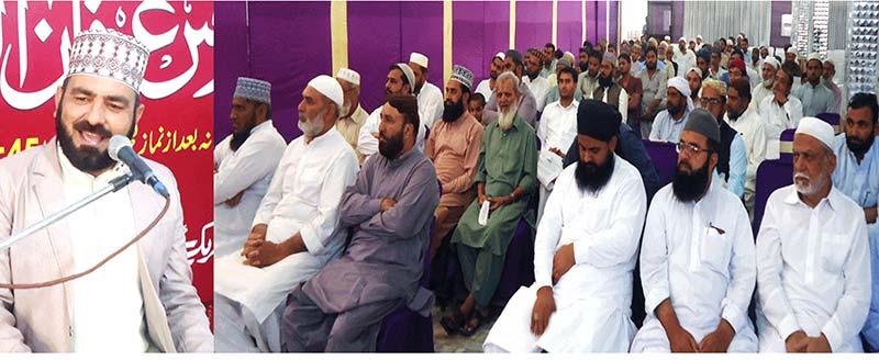 ملتان: سیدہ فاطمۃ الزھراء کا اسوہ مسلم امہ کی خواتین کیلئے کامل نمونہ ہے:  علامہ اعجاز ملک
