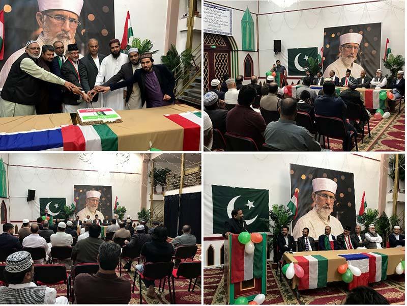 پاکستان عوامی تحریک کے 29 ویں یوم تاسیس پر یورپ بھر میں تقاریب