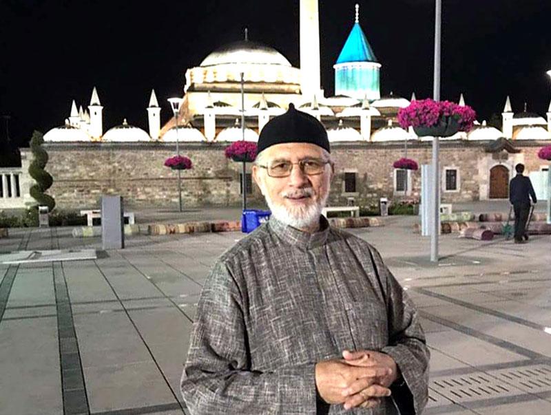 شیخ الاسلام ڈاکٹر محمد طاہرالقادری کی ترکی میں مولائے روم کے مزار پر حاضری، 3 جون کو وطن واپس پہنچیں گے