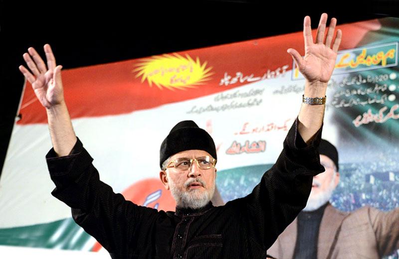 Dr Tahir-ul-Qadri will reach Pakistan on June 3