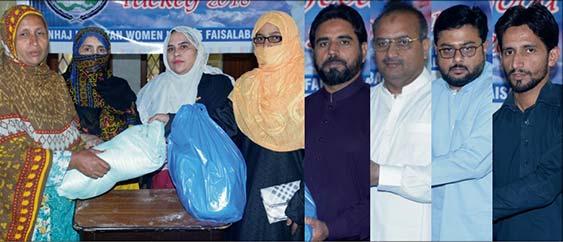 فیصل آباد: منہاج القرآن ویمن لیگ کے زیراہتمام راشن تقسیم کرنے کی تقریب