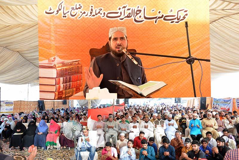 سیالکوٹ: دروس عرفان القرآن میں علامہ جمیل احمد زاہد کا خطاب