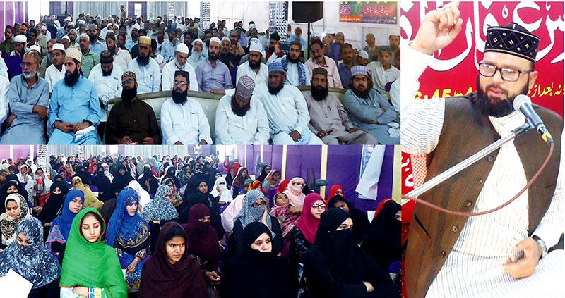 ملتان: تحریک منہاج القرآن کے زیراہتمام پانچ روزہ دروس کی چوتھی نشست