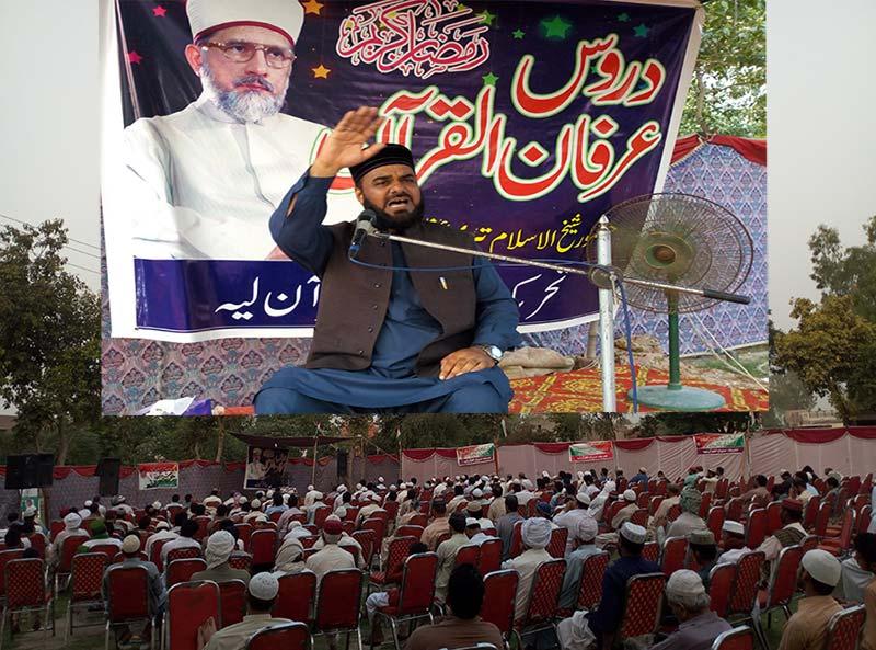 لیہ: دروس عرفان القرآن کی دوسری نشست میں علامہ محمد لطیف مدنی کا خطاب