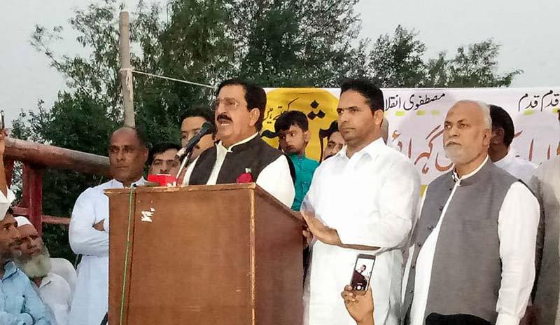 پاکستان عوامی تحریک احمد نگر کے زیراہتمام افطار پارٹی