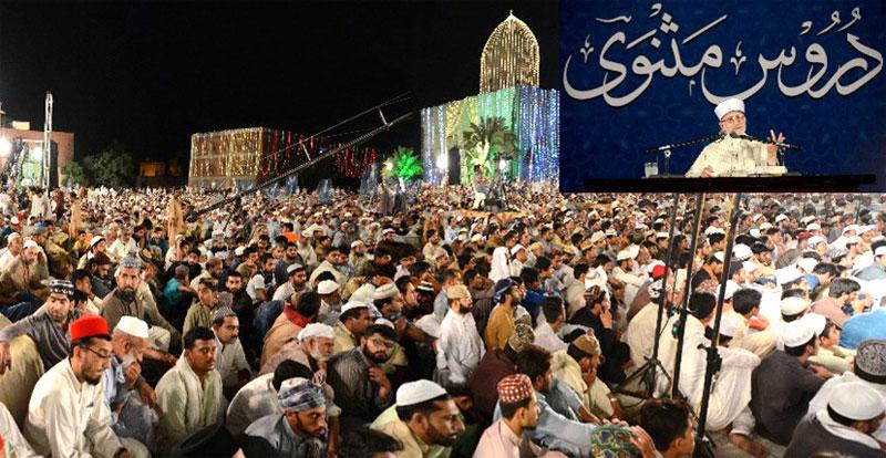 اللہ نے اپنی پہچان خوب توبہ قبول کرنیوالے کے طور پر کروائی ہے: ڈاکٹر طاہرالقادری