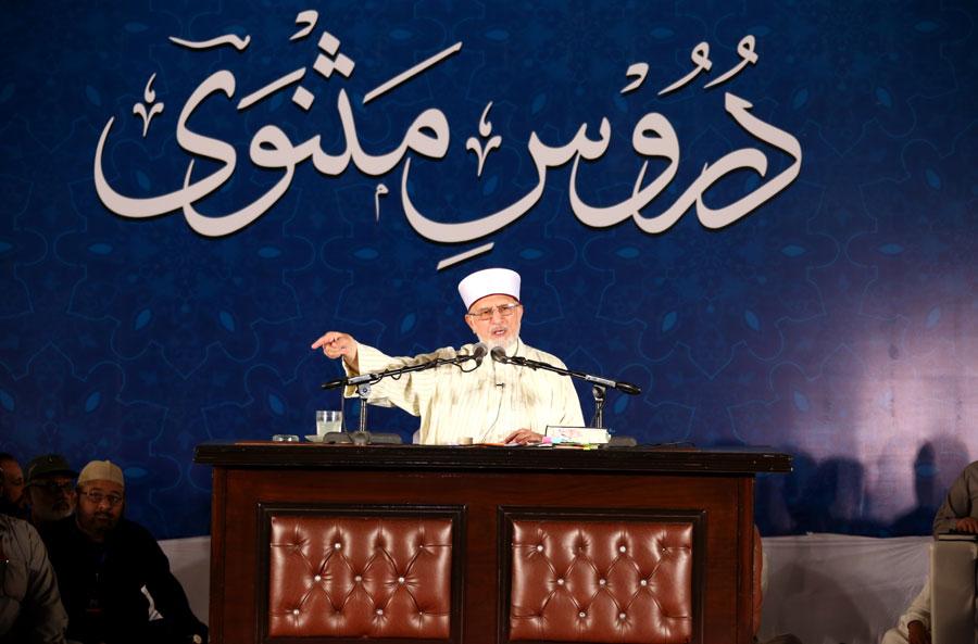 Introduction Sahib e Masnavi [Duroos e Masnavi] by Shaykh-ul-Islam Dr Muhammad Tahir-ul-Qadri
