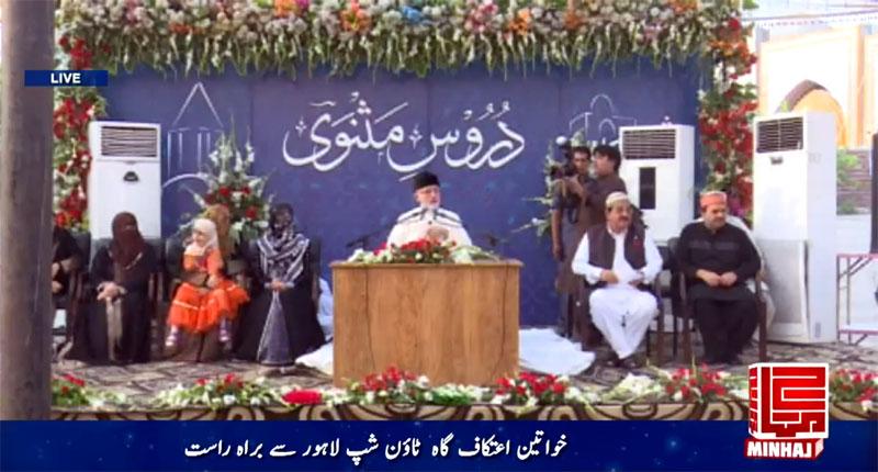 Shaykh-ul-Islam Dr Muhammad Tahir-ul-Qadri addresses Mutakifat | Itikaf City 2018 | 10th June 2018