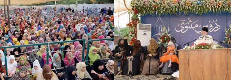 خواتین شہراعتکاف میں شیخ الاسلام ڈاکٹر محمد طاہرالقادری کی خصوصی نشست