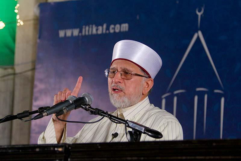 شہراعتکاف: شیخ الاسلام ڈاکٹر محمد طاہرالقادری کا درس مثنوی (آٹھواں دن)