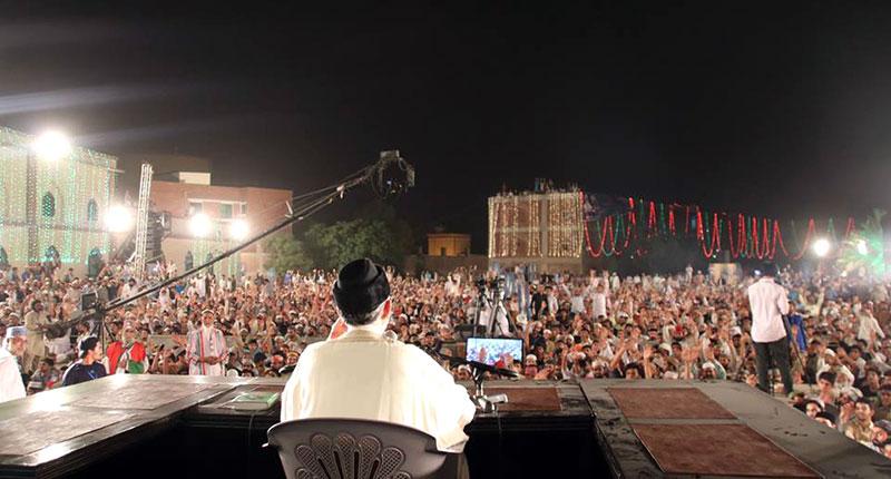 منہاج القرآن کا شہر اعتکاف، ہزاروں شرکاء درود و سلام پڑھتے گھروں کو روانہ