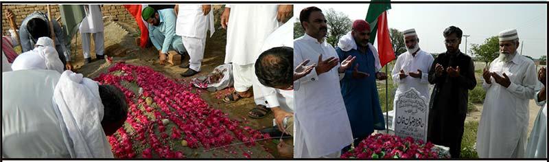 عوامی تحریک چکوال کے وفد کی عیدالفطر پر شہید انقلاب حافظ محمد رضوان شہید کی قبر پر حاضری