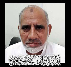 منہاج القرآن انٹرنیشنل شارجہ کے کارکن حاجی غلام مرتضیٰ انتقال کر گئے