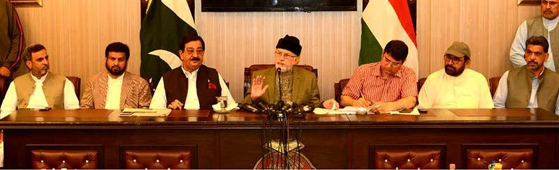 دھاندلی اور کرپشن کو تحفظ دینے والے اس نظام اور انتخابی عمل کا حصہ نہیں بنیں  گے: ڈاکٹر طاہرالقادری