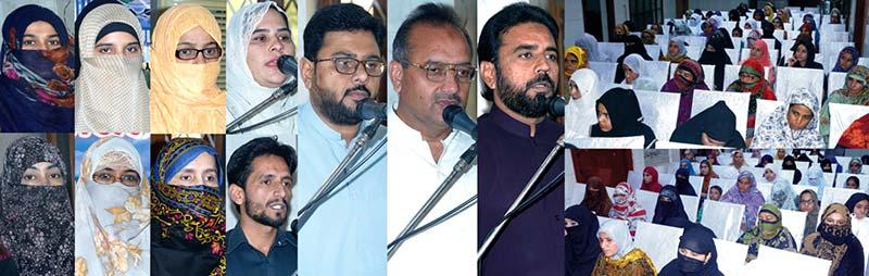 منہاج القرآن فیصل آباد کے زیراہتمام شہدائے ماڈل ٹاون کی چوتھی برسی پر تقریب