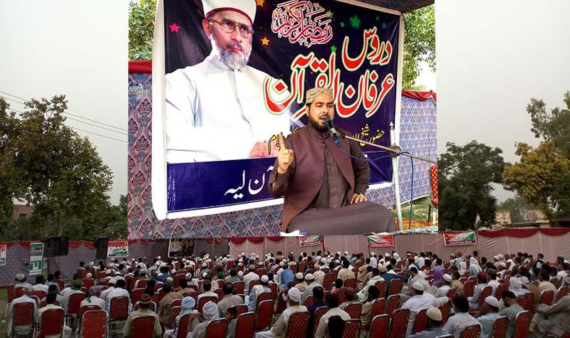لیہ: تحریک منہاج القرآن کے چار روزہ دروس عرفان القرآن کی تیسری نشست