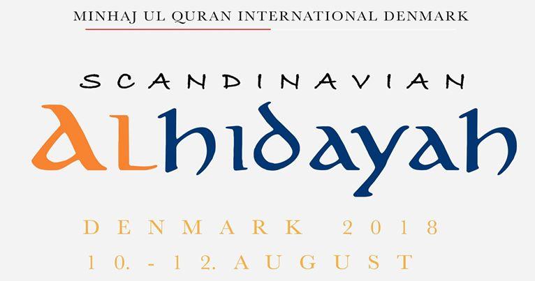 Scandinavian al-Hidayah Camp 2018 in Denmark | 10th to 12th August