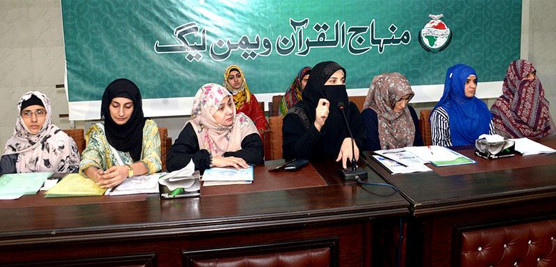عوامی تحریک ویمن لیگ کا ماہانہ تنظیمی اجلاس