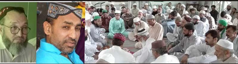 چکوال: پاکستان عوامی تحریک کے راہنما ظہیر مغل اور بشیر احمد کی والدہ کی رسم قل