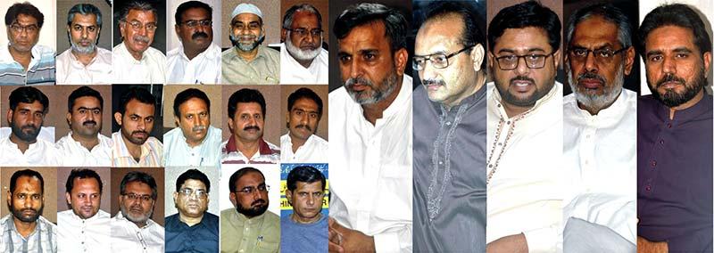 پاکستان عوامی تحریک فیصل آباد کے ضلعی عہدیداران کا اجلاس