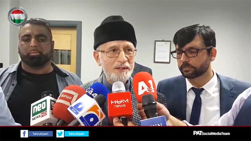 London: Dr Tahir-ul-Qadri's media talk | Model Town Case | Election 2018 | 4th July 2018
