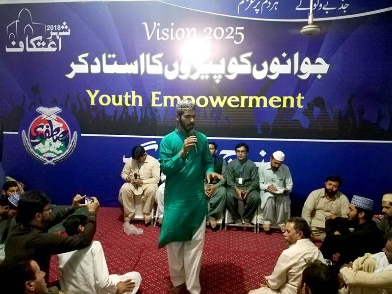 شہر اعتکاف میں منہاج یوتھ لیگ کی 6 روزہ یوتھ ٹریننگ ورکشاپ