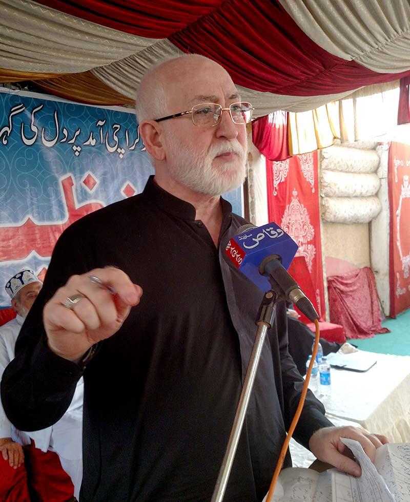 اصلاحات اور احتساب کے بغیر انتخابات قوم کے ساتھ مذاق ہے: قاضی زاہد حسین