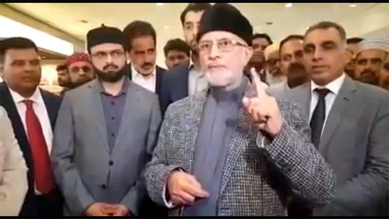 Dr Tahir-ul-Qadri's response on Avenfield Reference verdict