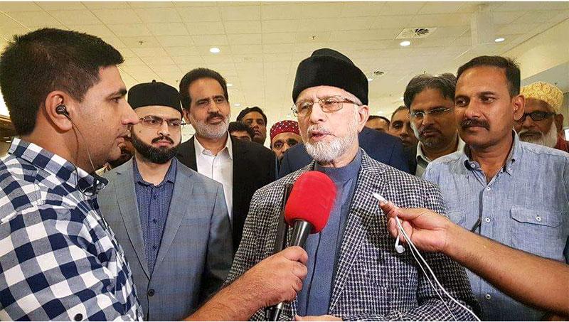 Decision by Accountability Court a development towards justice: Dr Tahir-ul-Qadri