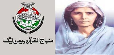 فاطمہ جناح حقوق نسواں کے تحفظ اور تکریم کی ایک معتبر آواز تھیں