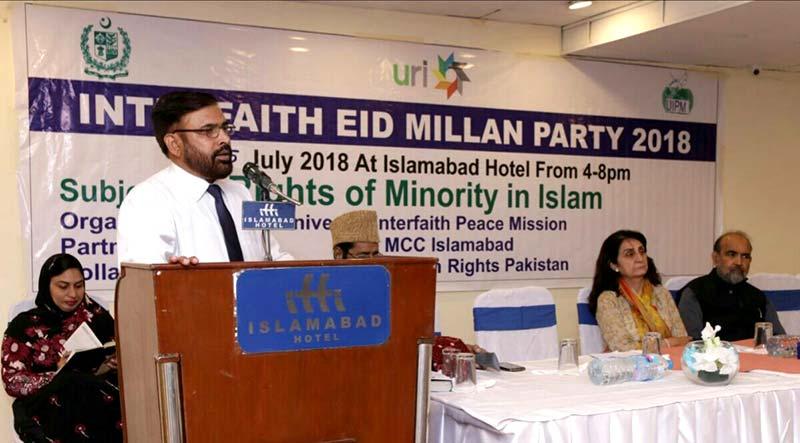 معاشرتی زندگی کی اصلاح کیلئے اپنے رویوں کو تبدیل کرنا ہو گا: سہیل احمد رضا کا سیمینار میں خطاب