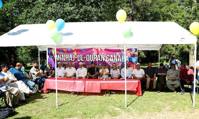 منہاج القرآن انٹرنیشنل کینیڈا کی عید ملن پارٹی