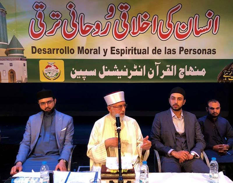 سپین: مسلمان دنیا بھر میں اسلام کے سفیر ہیں: ڈاکٹر طاہرالقادری کا بارسلونا میں اجتماع سے خطاب