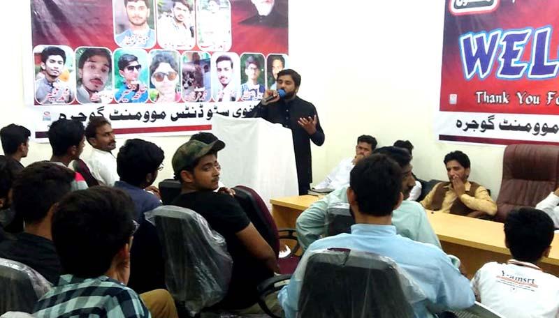 مصطفوی سٹوڈنٹس موومنٹ گوجرہ کی تنظیم نو