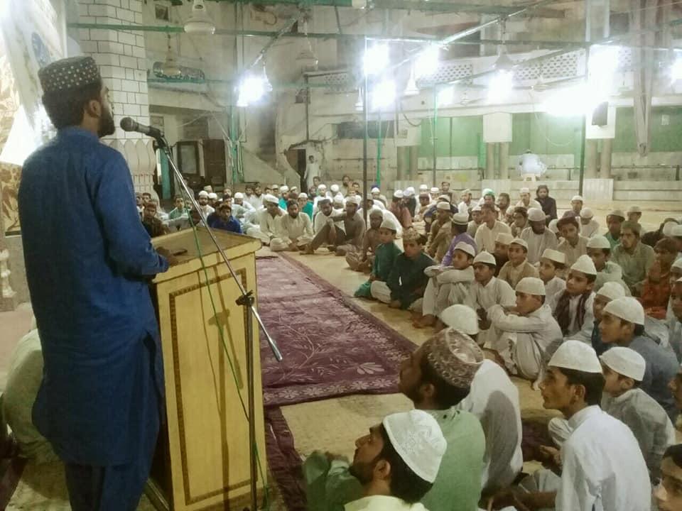 ایم ایس ایم جامعہ نوریہ رضویہ فیصل آباد کا حلقہ درود و درس عرفان القرآن