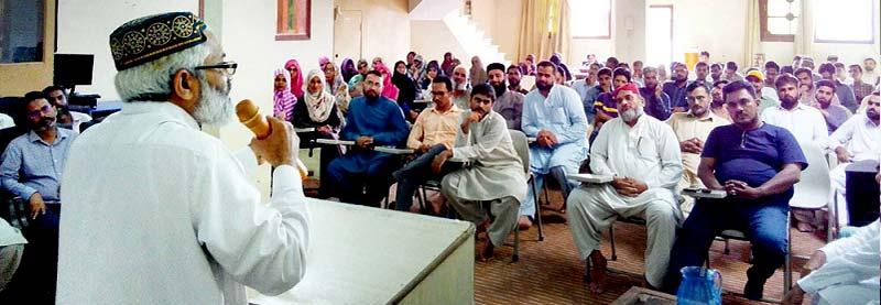 تحریک منہاج القرآن کا 10روزہ عرفان القرآن کورس کراچی میں شروع