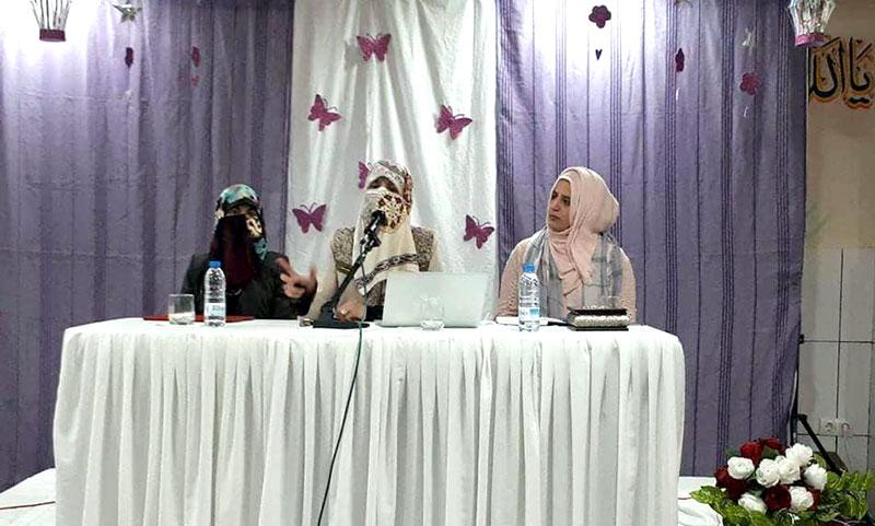 منہاج سسٹرز لیگ سپین کی ٹریننگ ورکشاپ میں ڈاکٹر غزالہ حسن قادری کا لیکچر