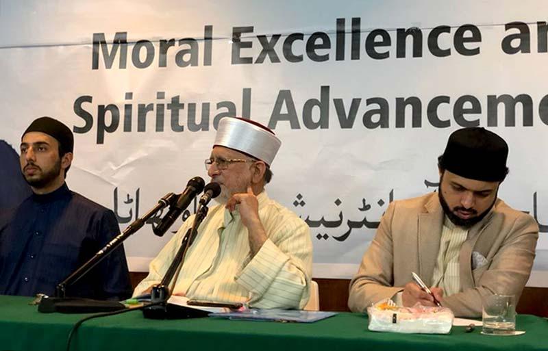 اریزو، اٹلی: ''انسان کی اخلاقی و روحانی ترقی'' کانفرنس میں شیخ الاسلام ڈاکٹر محمد طاہرالقادری کا خطاب