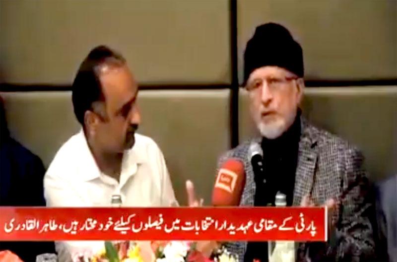 Italy: Dr Tahir-ul-Qadri talks to media | Election 2018