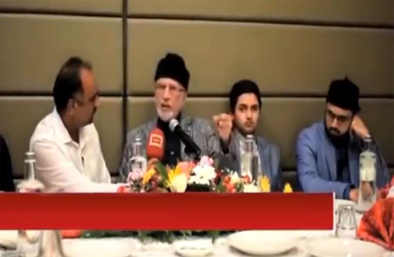 پاکستان عوامی تحریک کے سربراہ کی بریشیا (اٹلی) میں عہدیداروں اور میڈیا کے نمائندوں سے گفتگو