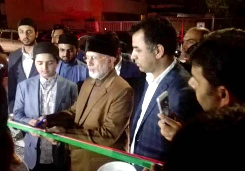 Italy: Dr Tahir-ul-Qadri inaugurates Islamic Centre in Novara
