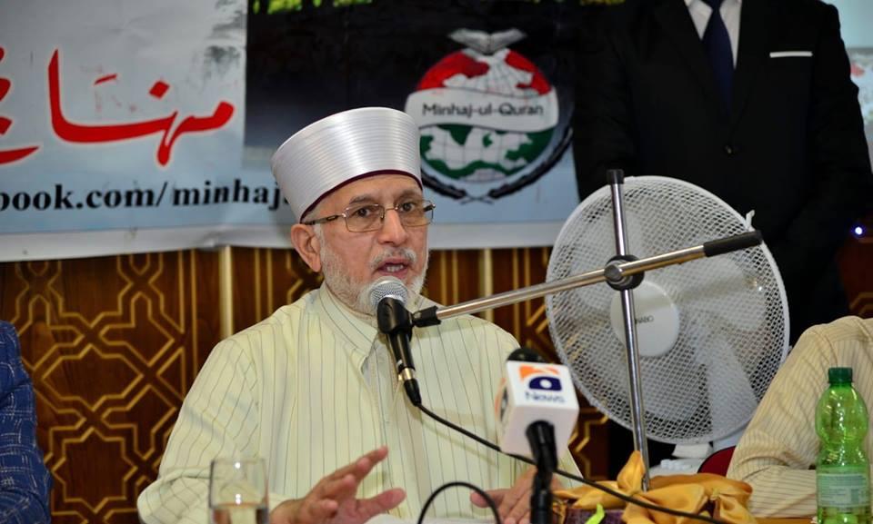 Dr Tahir-ul-Qadri address conference in Austria | 24th July 2018